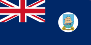 Flag of British Guiana (1955-1966)