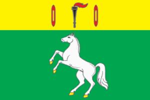Gavrilov Posad - Image: Flag of Gavrilov Posad (Ivanovo oblast)