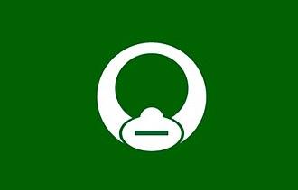 Ichinohe, Iwate - Image: Flag of Ichinohe Iwate