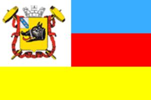 Rylsk, Russia - Image: Flag of Rylsk (Kursk oblast)