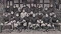 Football Team in 1897 detail, Virginia Tech Bugle 1898 (page 144 crop).jpg