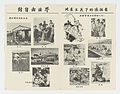For a Free World and Victims of Communism - NARA - 5729952.jpg