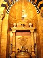 Forty Martyrs Cathedral of Aleppo, the baptistery.jpg