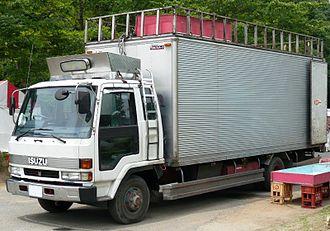 Qingling Motors - Image: Forward 2nd