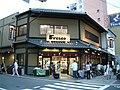 Fresco, Horikawa-ten (フレスコ堀川店) - panoramio.jpg