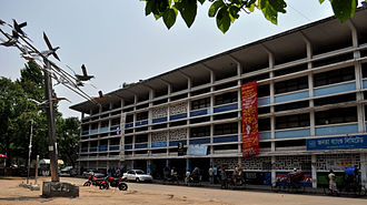 Teacher-Student Centre, University of Dhaka - The front view of TSC
