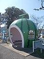 Fruit Shaped Bus Stops in Konagai 01.jpg