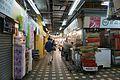 Fu Tung Market (5).jpg