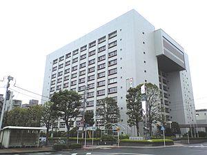 Funabashi, Chiba - Funabashi City Hall