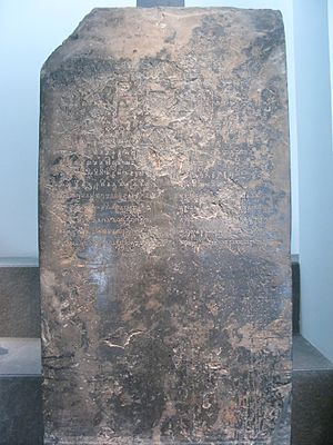 Funan - This stele found at Tháp Mười in Đồng Tháp Province, Vietnam and now located in the Museum of History in Ho Chi Minh City is one of the few extant writings that can be attributed confidently to the kingdom of Funan.  The text is in Sanskrit, written in Grantha alphabet of the Pallava dynasty, dated to the mid-5th century AD, and tells of a donation in honour of Vishnu by a Prince Gunavarman of the Kaundinya lineage.