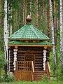 G. Sredneuralsk, Sverdlovskaya oblast' Russia - panoramio - lehaso (11).jpg