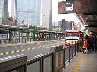 Guangzhou Bus Rapid Transit - Tianhe Sports Center Station