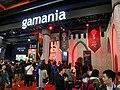 Gamania booth, Taipei Game Show 20180127.jpg