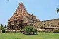 Gangaikondacholapuram Temple 2.jpg