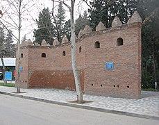 Ganja fortress