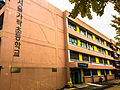 Garak 1(il)-dong Comunity Service Center 20151111 143339.jpg