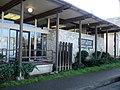 Garberville CA Post Office.jpg
