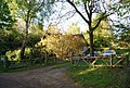 Gardeners Cottage, Bentham Hill - geograph.org.uk - 1277161.jpg