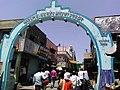 Gate of Bharatratna Dr. Babasaheb Ambedkar Nagar at Sillod, Maharashtra.jpg