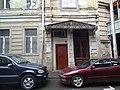 Gebäude in Tiflis 2.jpg