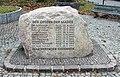 Gedenkstein Bernauer Str 69-70 (Gesbr) Opfer der Mauer.jpg
