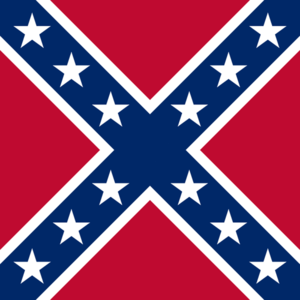 Forrest's Cavalry Corps - Image: General Forrest's flag