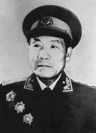 Li Da (general) - Image: General Li Da