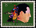 George Gershwin 8c 1973 issue U.S. stamp.jpg