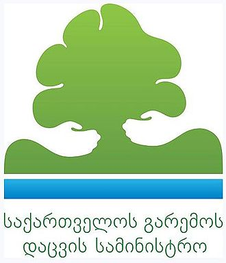 Ministry of Environment and Natural Resources Protection of Georgia - Image: Georgia Mo E logo