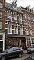 Gerard Doustraat 252a (4).jpg