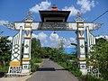 Gerbang Selamat Datang di Makam Syekh Abdullah.jpg