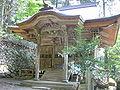 Gifu-kegonji5642.JPG