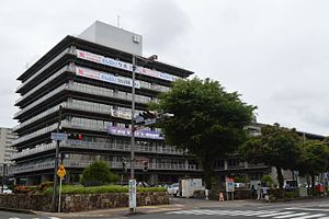 Gifu City Hall main government building ac.jpg