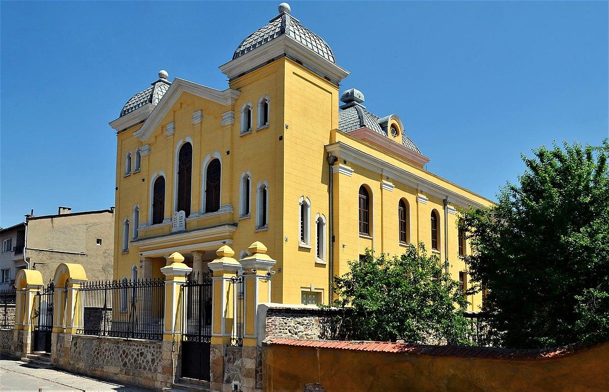 Grand Synagogue of Edirne - Wikipedia