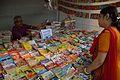 Greater Behala Book Fair - Calcutta Blind School Grounds - Kolkata 2015-12-12 7887.JPG