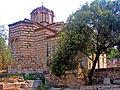 Greece-0220 (2215093075).jpg