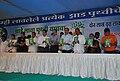 Green Hope 2009, Navi Mumbai Ganesh Naik.jpg