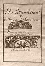 Frontisp�cio da edi��o das Obras Po�ticas de Greg�rio de Matos, 1775