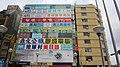 Guanqian Business Building and ROC-MOTC-DGH Building 20120618.jpg