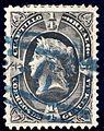 Guatemala 1875 Sc7.jpg