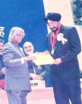 Gul Bahar Singh - Image: Gul Bahar Singh