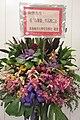 HKCL 銅鑼灣 CWB 香港中央圖書館 Hong Kong Central Library 展覽廳 Exhibition Gallery flower sign 陶傑 To Kit Sept 2017 IX1 HK CityU Mr Kwok Wai.jpg