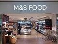 HK 九龍塘 Kln Tong 又一城 City Festival walk mall shop M&S Food September 2019 SSG 03.jpg
