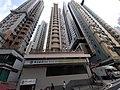 HK 西營盤 Sai Ying Pun 第一街 First Street 正街 Centre Street Bank of China branch October 2019 SS2 02.jpg