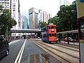 HK CWB 銅鑼灣 Causeway Bay 高士威道 Road August 2018 SSG 富豪香港酒店 Regal Hong Kong Hotel Tram 137 body ads Mobile Smartphone Xiaomi Mi 8.jpg