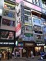 HK Causeway Bay 羅素街 Russell Street evening walk-up shops buildings.jpg