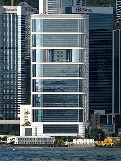 Citic Tower Wikipedia