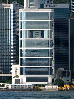 HK Citic Tower.jpg
