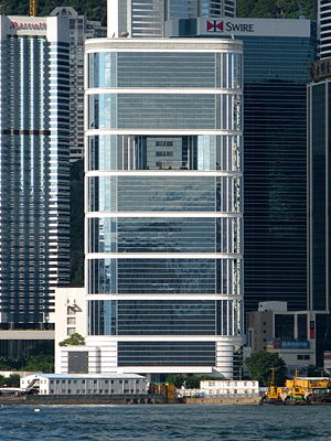 CITIC Tower - View of CITIC Tower from Kowloon