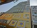 HK Jordan 23 Austin Avenue 尖沙咀 華麗酒店 Best Western Grand Hotel facade Mar-2013.JPG